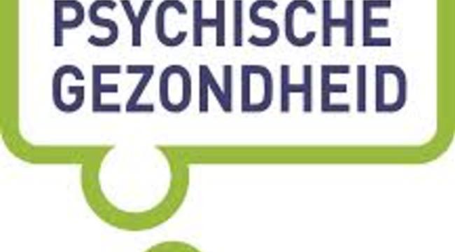 Carousel_fonds_psychische_gezondheid